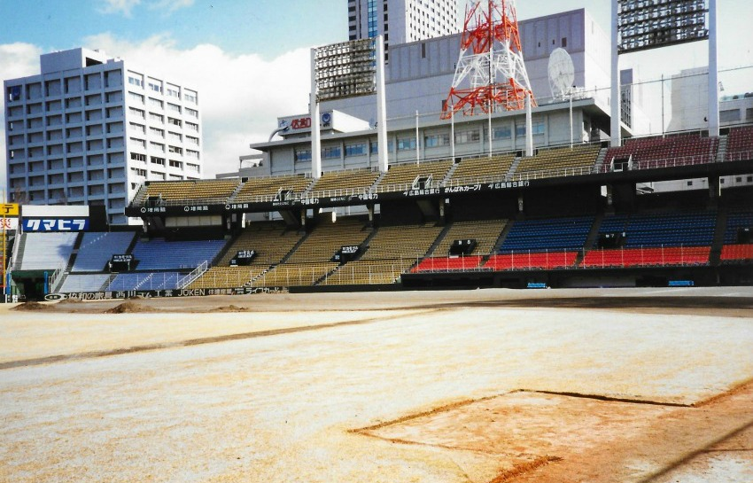 hiroshima carp baseball ground